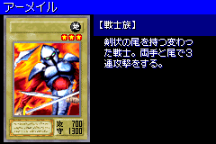 Armaill-DM6-JP-VG.png