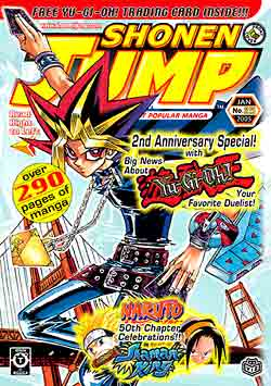 Shonen Jump Vol. 3, Issue 1