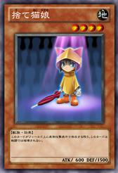 StrayCatGirl-JP-Anime-ZX.png
