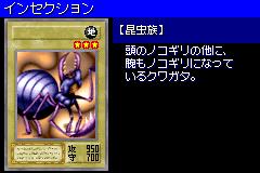 Alinsection-DM6-JP-VG.png