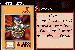 DragonPiper-DM5-JP-VG.png