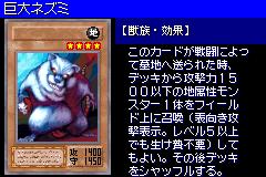 GiantRat-DM6-JP-VG.png