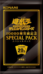 Surpassing 10000 Cards Commemoration Special Pack