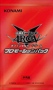 Jump Festa 2015 - Promotion Pack
