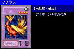 Mavelus-DM6-JP-VG.png