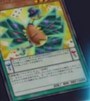 PerformapalCardCanard-JP-Anime-AV.png