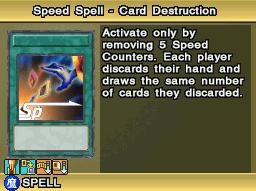 SpeedSpellCardDestruction-WC11-EN-VG.png