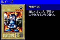 BeaverWarrior-DM6-JP-VG.png