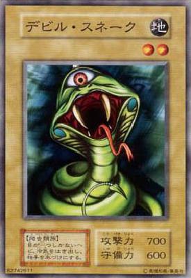 SerpentMarauder-SB-JP-C.jpg