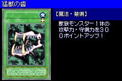BeastFangs-DM6-JP-VG.png