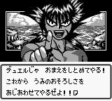 Mako Tsunami