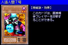 Jinzo7-DM6-JP-VG.png