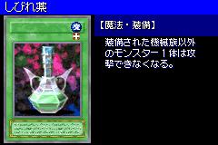 ParalyzingPotion-DM6-JP-VG.png