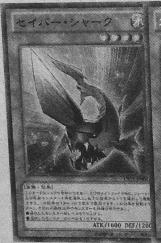 SaberShark-JP-Manga-DZ.png