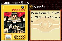 MillenniumGolem-DM5-JP-VG.png