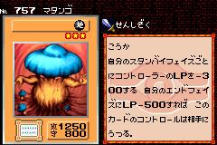 MushroomMan2-DM5-JP-VG.png