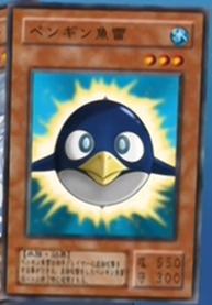 PenguinTorpedo-JP-Anime-DM.png