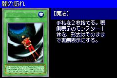 DarknessApproaches-DM6-JP-VG.png