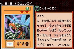 FlyingKamakiri1-DM5-JP-VG.png