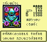 AncientSorcerer-DM4-JP-VG.png