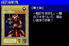 Zanki-DM6-JP-VG.png