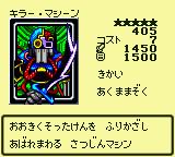 SaberSlasher-DM4-JP-VG.png