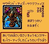 ThousandeyesRest-DM4-JP-VG.png