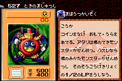 TimeWizard-DM5-JP-VG.png