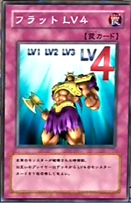 FlatLv4-JP-Anime-DM.png