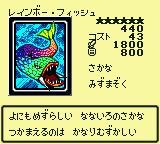 7ColoredFish-DM4-JP-VG.png