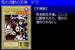 DomaTheAngelofSilence-DM6-JP-VG.png