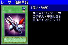 LaserCannonArmor-DM6-JP-VG.png