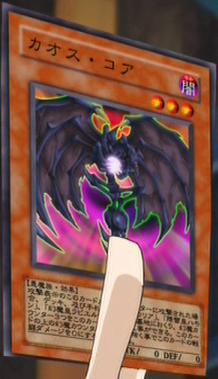 ChaosCore-JP-Anime-GX.png