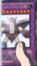 SuperVehicroidStealthUnion-JP-Anime-GX.png