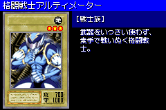 BattleWarrior-DM6-JP-VG.png
