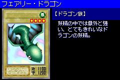 FairyDragon-DM6-JP-VG.png