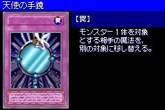 FairysHandMirror-DM6-JP-VG.png