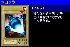 Holograh-DM6-JP-VG.png