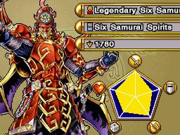 Legendary Six Samurai - Shi En
