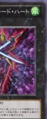 BladeArmorNinja-JP-Anime-ZX.jpg