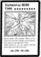 ElementalHEROCore-EN-Manga-GX.png