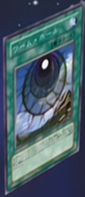 Dimensionhole-JP-Anime-GX.png