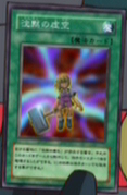 SilentSpace-JP-Anime-GX.png