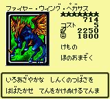 FirewingPegasus-DM4-JP-VG.png