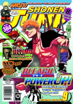 Shonen Jump Vol. 6, Issue 9