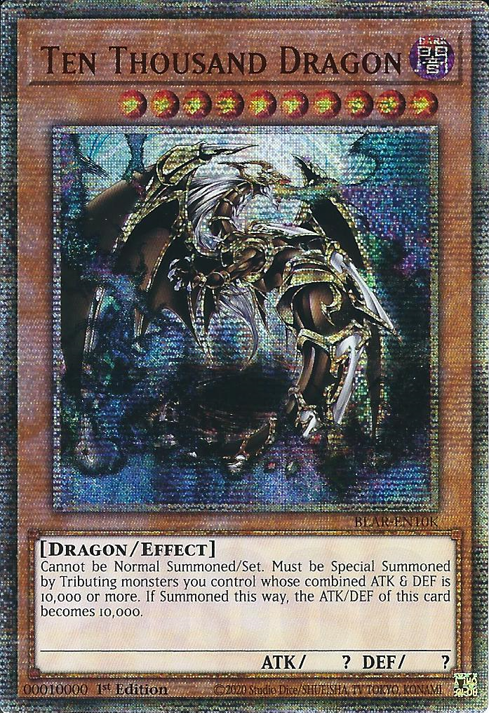 ドラゴン テン サウザンド