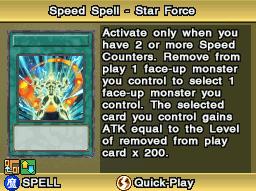 SpeedSpellStarForce-WC11-EN-VG.png