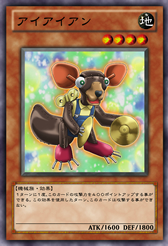 AyeIron-JP-Anime-ZX.png