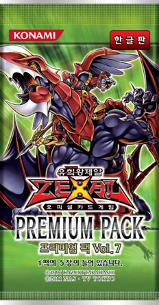 Premium Pack Vol.7