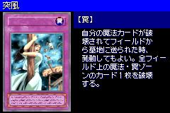 Gust-DM6-JP-VG.png
